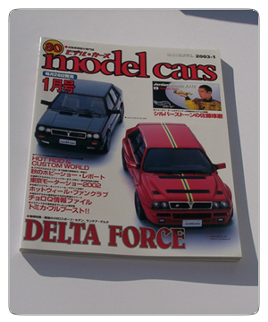 Models Cars 2003 Issue 01 (#80)