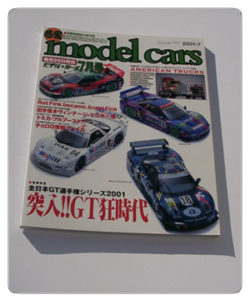 Models Cars 2001 Issue 07 (#62)