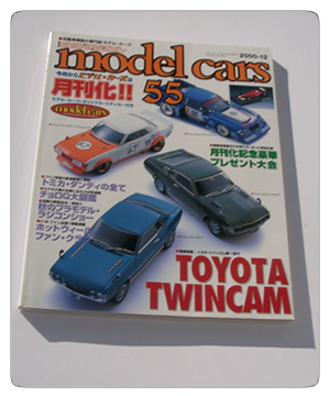 Models Cars 2000 Issue 12 (#55)