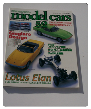 Models Cars 2000 Issue 06 (#52)