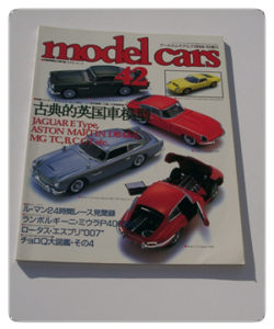 Models Cars 1998 Issue 10 (#42)