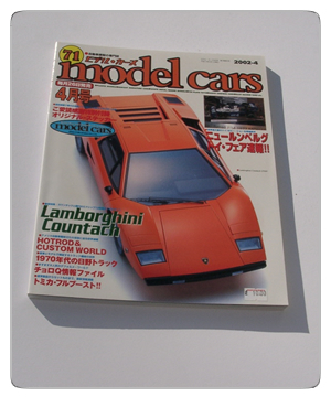 Models Cars 2002 Issue 04 (#71)