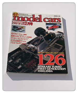 Models Cars 2001 Issue 12 (#67)