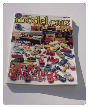 Models Cars 2002 Issue 10 (#77)