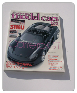 Models Cars 2004 Issue 12 (#103)