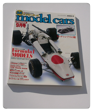 Models Cars 2003 Issue 09 (#88)